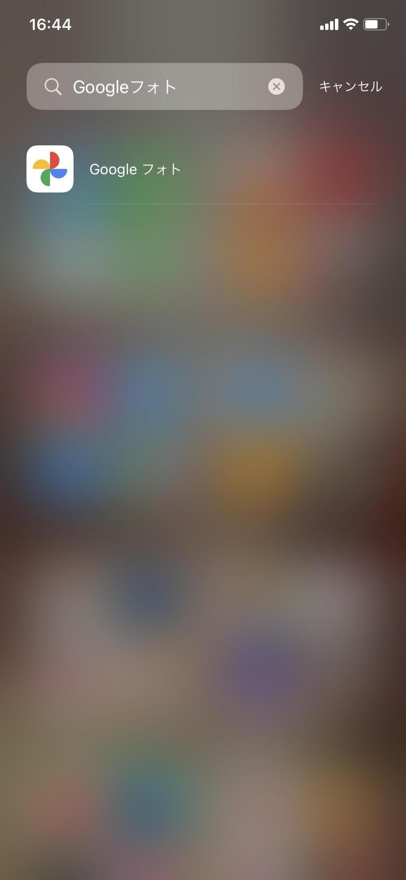 から 削除 戻す を アプリ ホーム した 画面