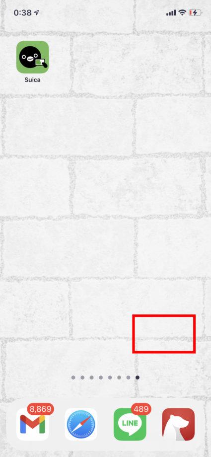 iPhoneのホーム画面内のアプリの無い部分を長押しするの操作のスクリーンショット
