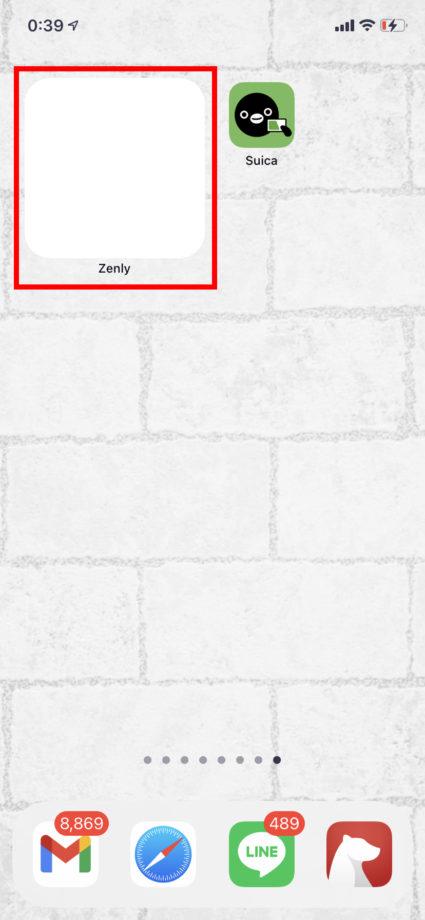 追加 ゼンリー