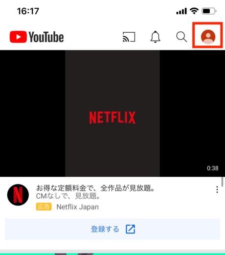 方 youtube アイコン 変え YouTubeのプロフィール写真/アイコンを変更する手順(スマホでも)