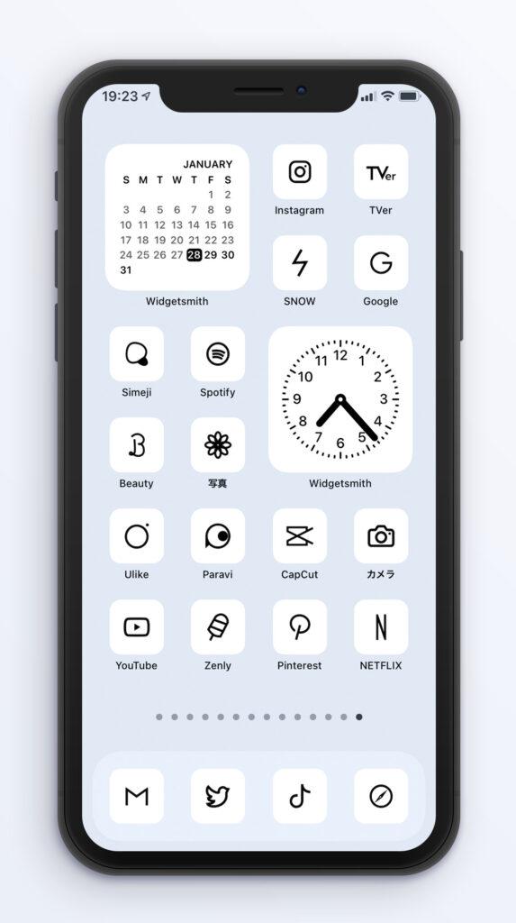 iOS14向けiPhone用アイコン無料素材(ホワイト×ブラック)の使用イメージ