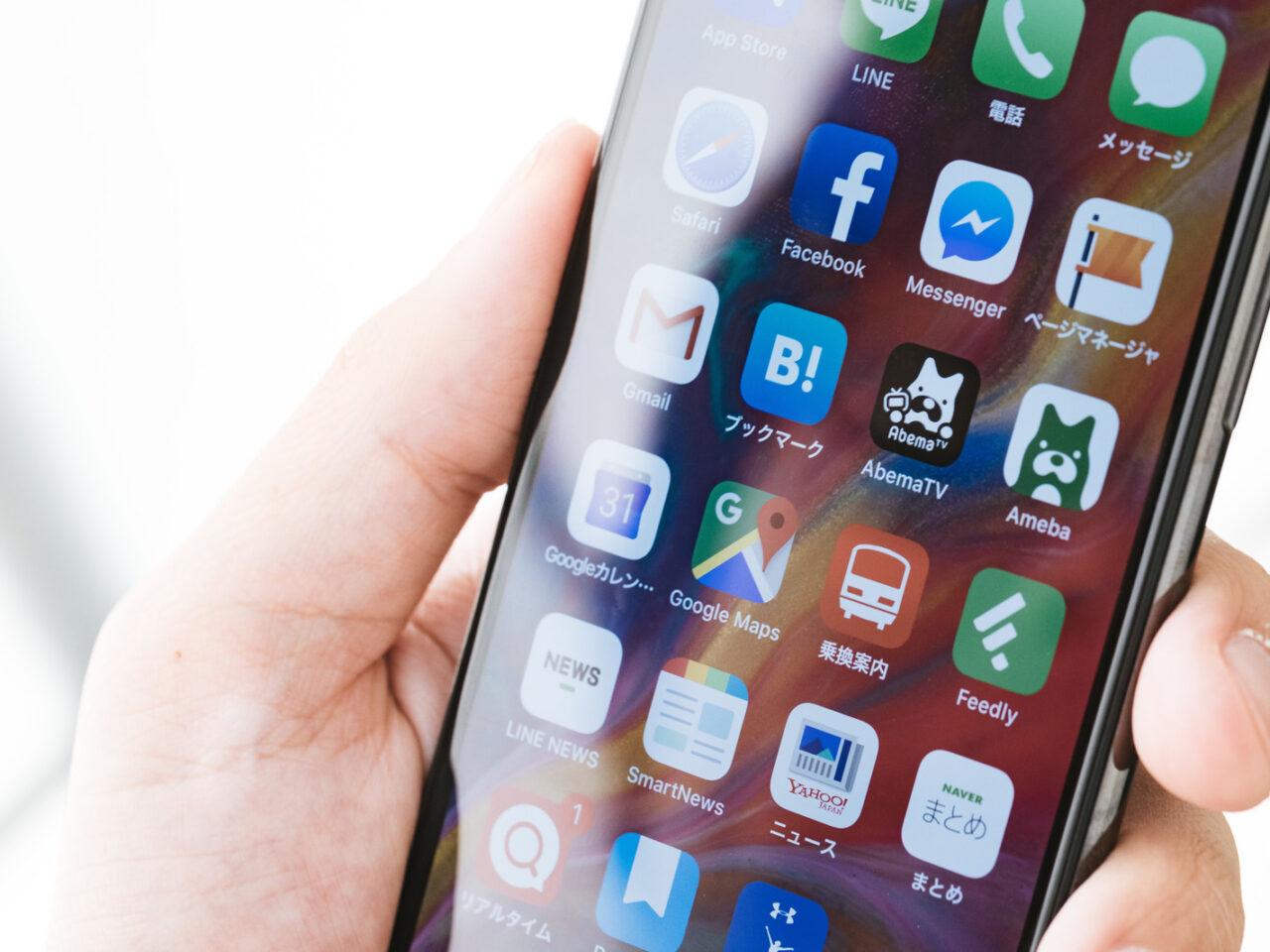 ホーム画面をおしゃれにカスタマイズ!iPhoneでのアイコンやウィジェットのやり方は?のサムネイル画像