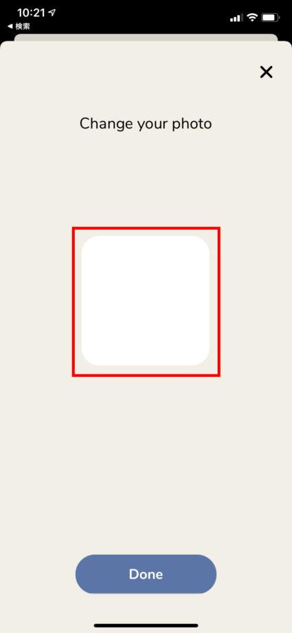 再度自分のプロフィール画像の部分をタップします。の操作のスクリーンショット