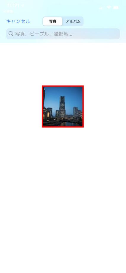 アルバムからプロフィール写真に設定したい画像を選びます。の操作のスクリーンショット