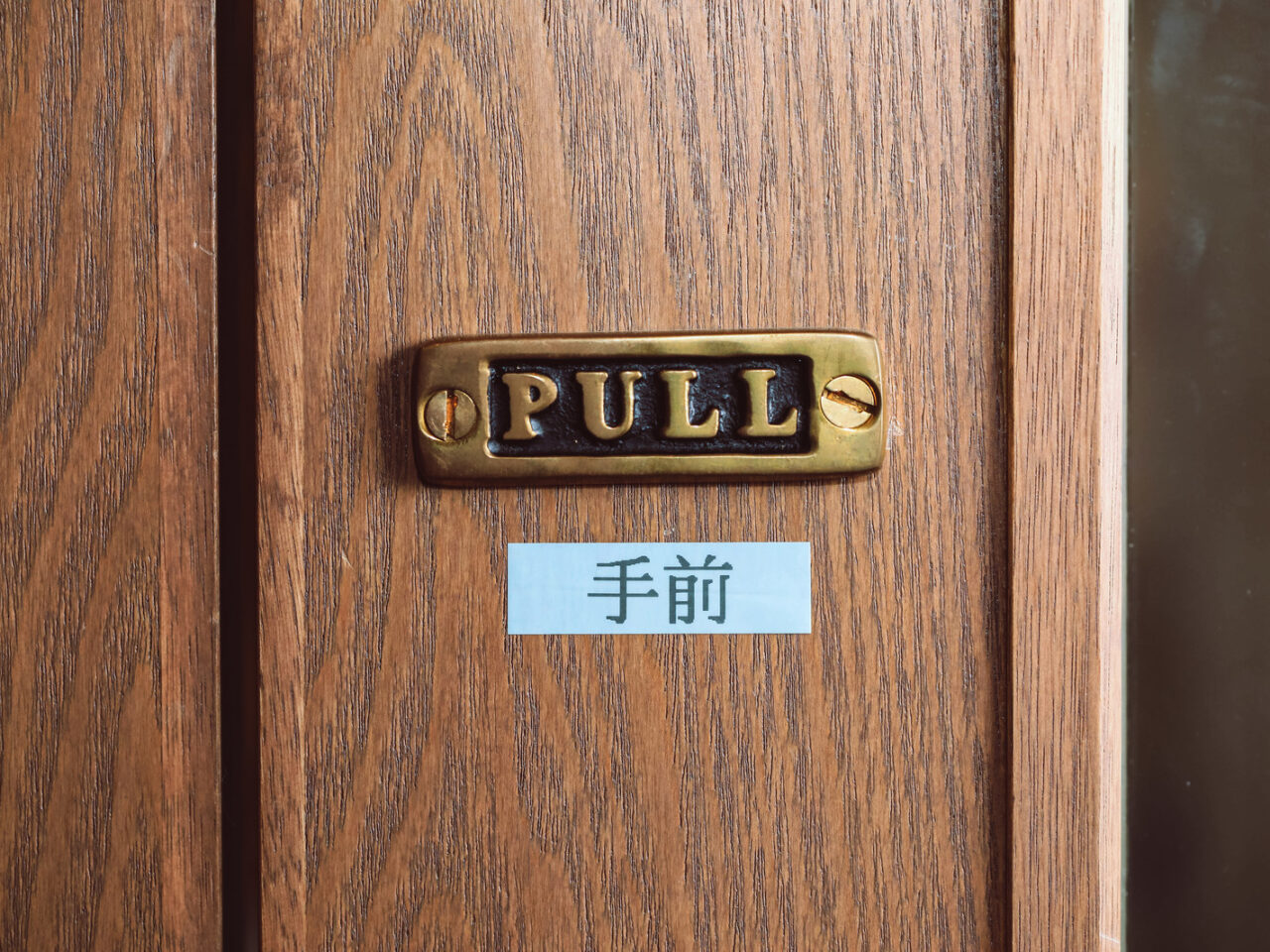Clubhouse(クラブハウス)の退出&抜け方&Room(ルーム)の退室方法は?のサムネイル画像