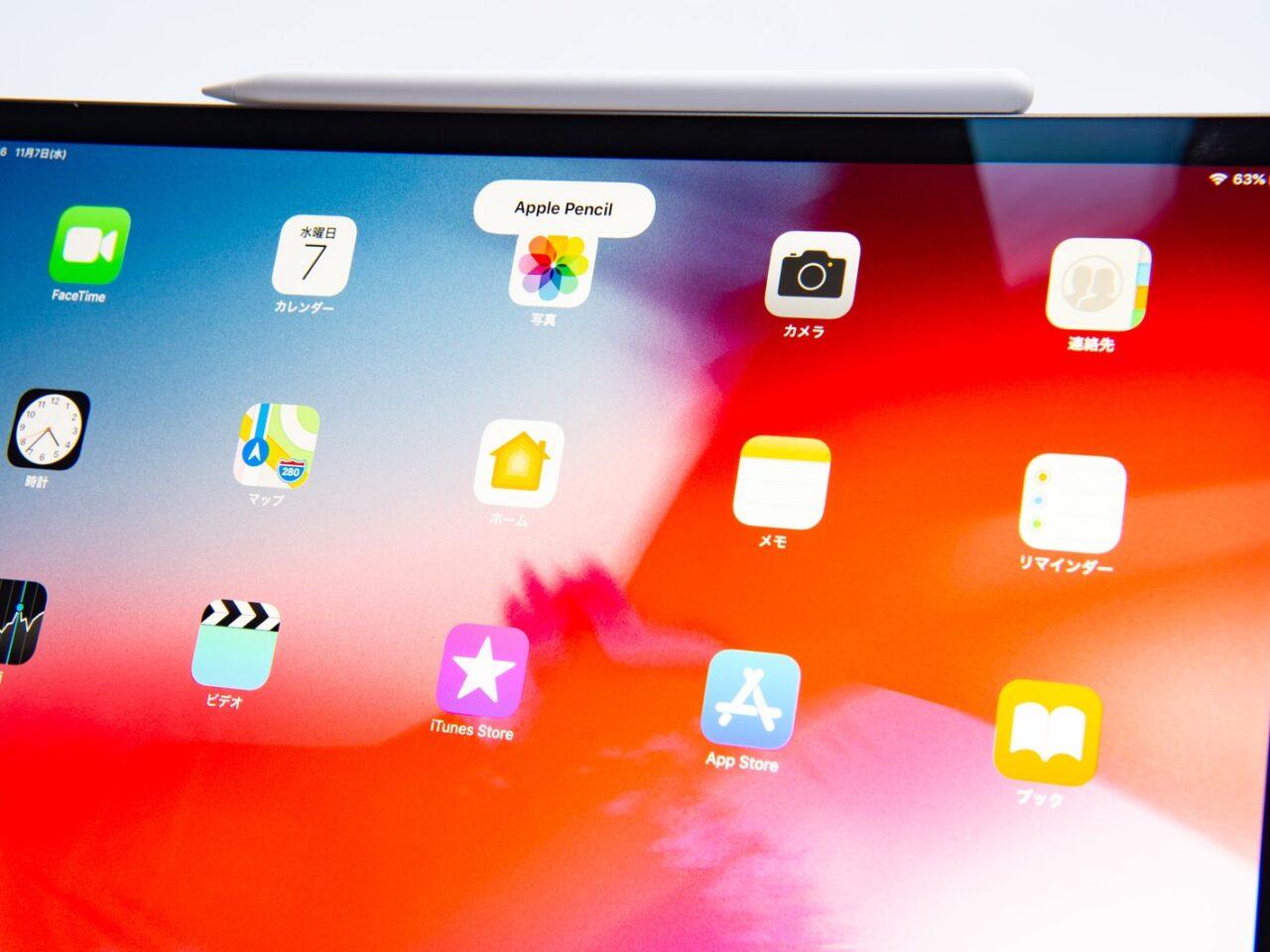 iPhoneのスマートスタックを編集&変更する方法は?【iOS14のウィジェット】のサムネイル画像
