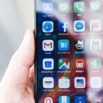 iPhone・iOS14でウィジェットの下の名前を変更したり非表示にして消す方法はある?