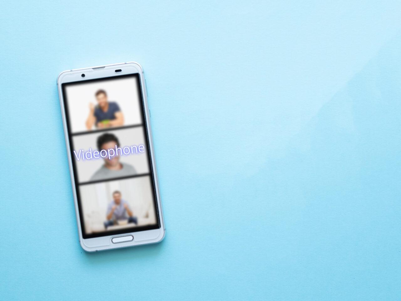 Zoom(ズーム)をスマホで横向きにしたい!横向きにならない場合の対処法は?【iPhone&Android】のサムネイル画像