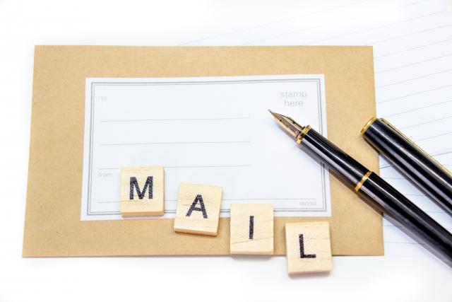メールアドレス(キャリアメール)をそのままに乗り換えできるようになるのはいつから?のサムネイル画像