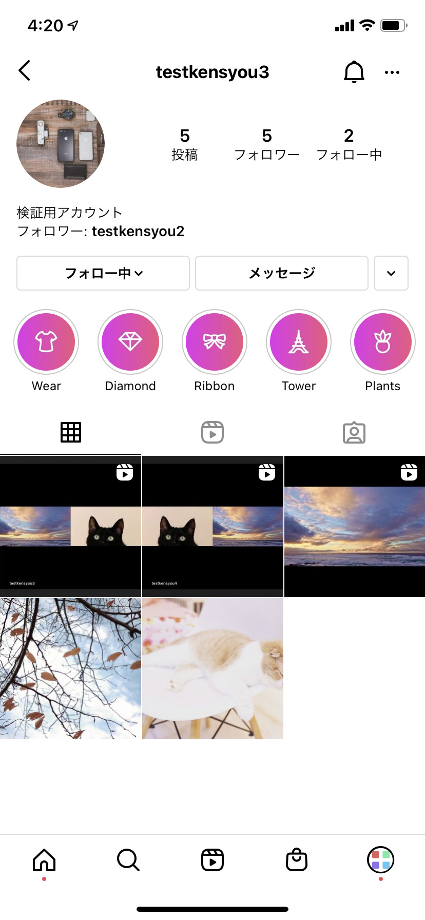 ピンク×レッドグラデーションに白アイコンのハイライト用アイコン素材セット