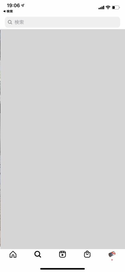 インスタの地図検索ボタンが表示されないケースの表示のスクリーンショット