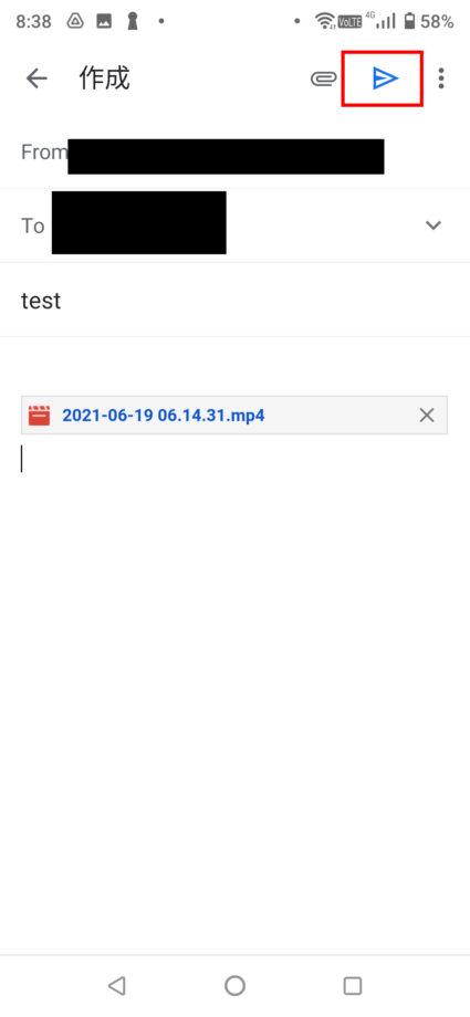 動画ファイルが添付されていることを確認したら、パソコンで使用しているメールアドレスにメールを送信することで、パソコン側で動画ファイルを受け取れます。の操作のスクリーンショット