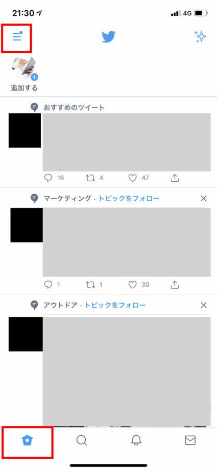 Twitterアプリで下部バーの「ホーム」タブをタップして、左上の「三本線」ボタンをタップします。の操作のスクリーンショット