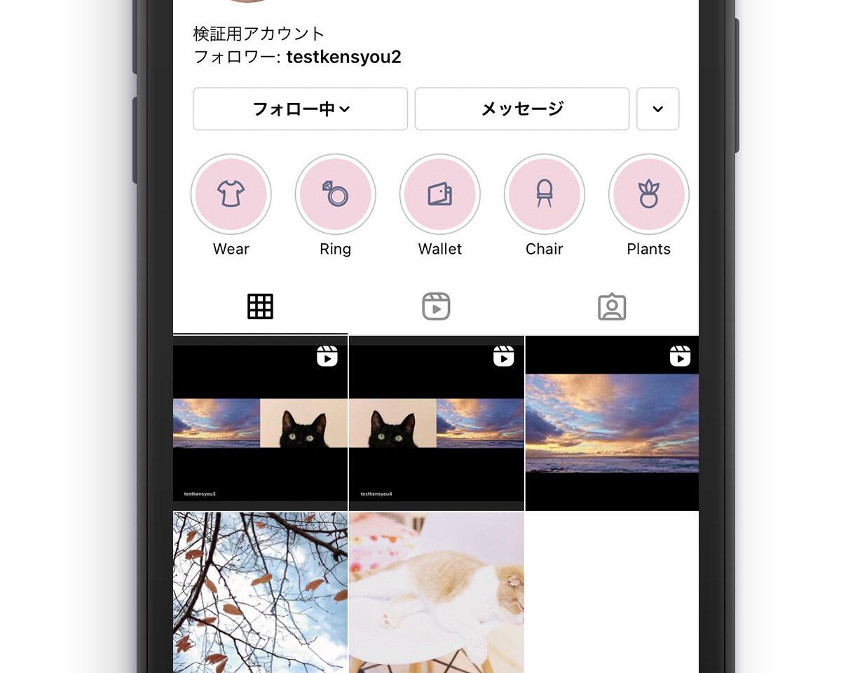 【ピンク色系】インスタのハイライト用アイコン画像素材【無料】おしゃれなストーリーズ用カバー画像のサムネイル画像