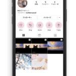 【ピンク色系】インスタのハイライト用アイコン画像素材【無料】おしゃれなストーリーズ用カバー画像