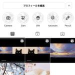 大理石風のインスタのハイライト用アイコン画像素材!おしゃれなストーリーズ用カバー