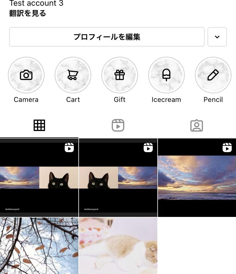 大理石風のインスタのハイライト用アイコン画像素材!おしゃれなストーリーズ用カバーのサムネイル画像